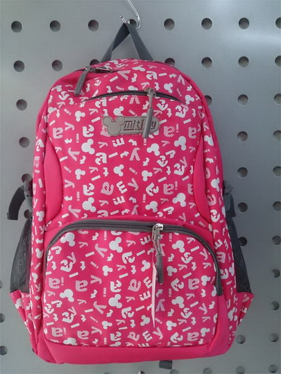 school backpack bs-005